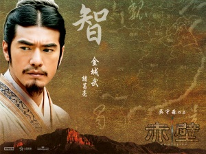 Takeshi Kaneshiro as Zhuge Liang