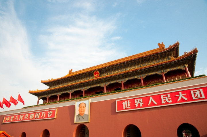Beijing Day 5 – Palace Museum and a great Peking DuckDinner