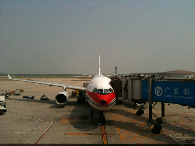 Shanghai to Beijing on China Eastern