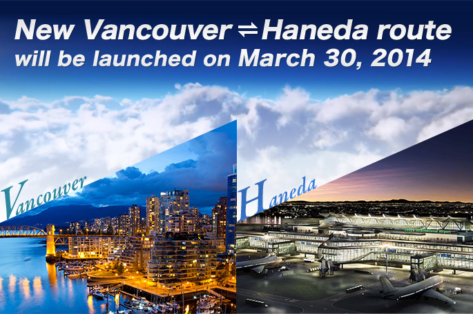 ANA to launch Vancouver to Tokyo Haneda route in Mar 2014. Photo from ANA's website