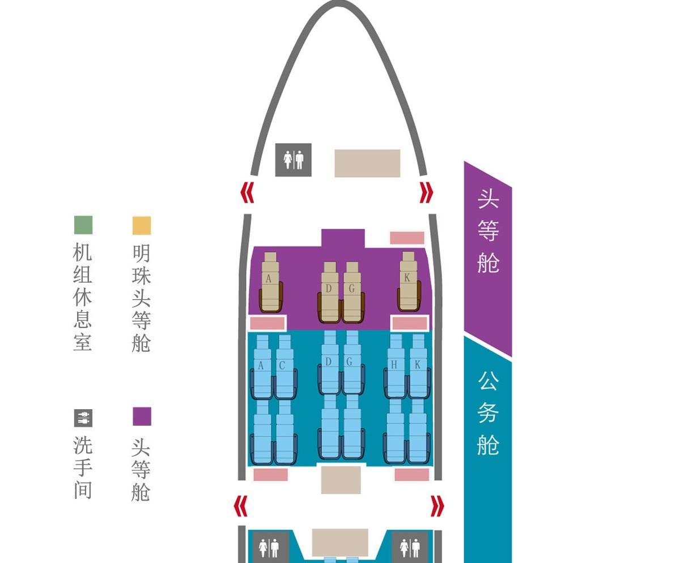 787 Seating Chart China Southern Seatguru Seat Map