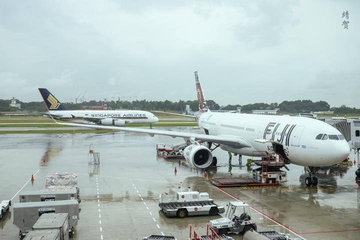 Fiji Airways A330 Economy Class from Singapore toNadi