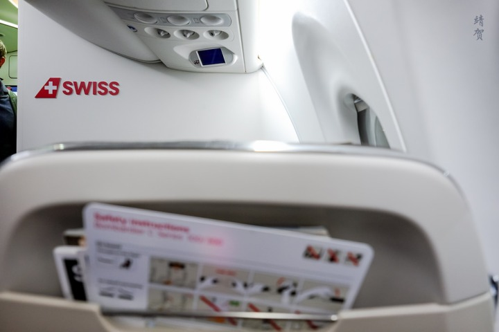 Swiss Air Business Class on the Bombardier CSeries from Oslo to Zurich