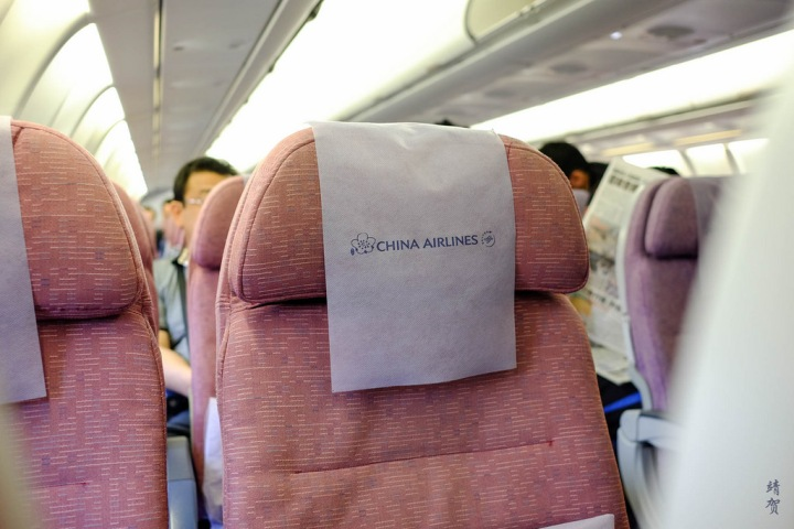 China Airlines Economy Class on the A330 from Jakarta to Hong Kong