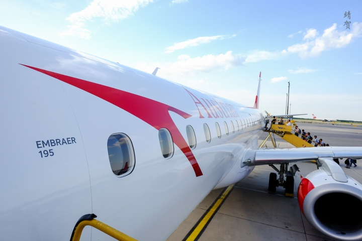 Austrian Airlines Business Class on the Embraer 195 service from Vienna toMilan