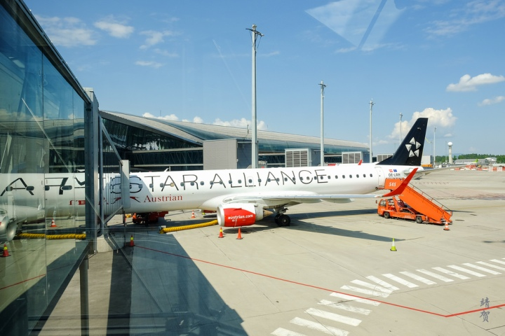 Austrian Airlines Business Class on the Embraer 195 service from Oslo to Vienna