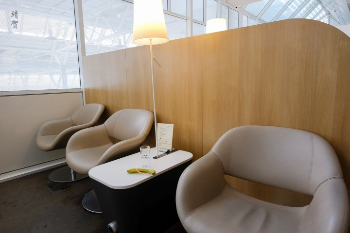 Air France Lounge at Terminal 1D in Munich International Airport MUC