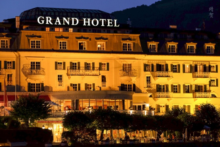 Grand Hotel Zell am See – a Review