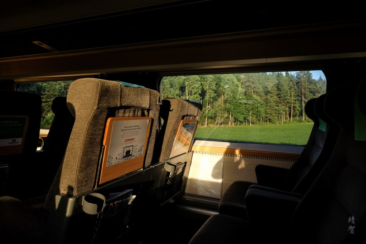 SJ First Class Train Service between Gothenburg and Stockholm