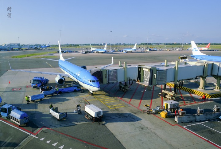 KLM 737 Intra-Europe Business Class from Amsterdam AMS to Gothenburg GOT