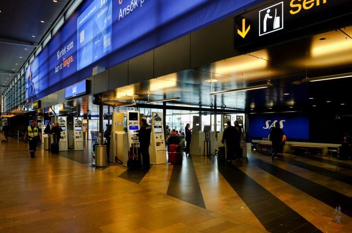 SAS Lounge at Stockholm Arlanda Terminal5