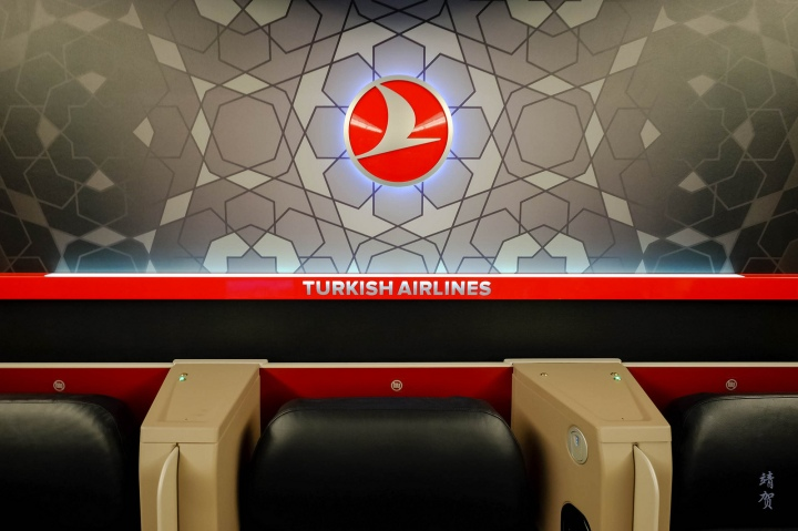 Turkish Airlines 777-300ER Business Class from Jakarta to Istanbul