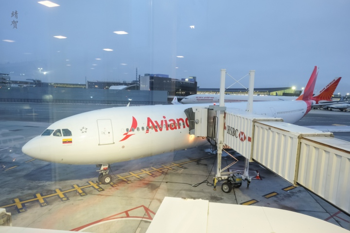 Avianca A330 Business Class from New York JFK to Bogotá El DoradoBOG