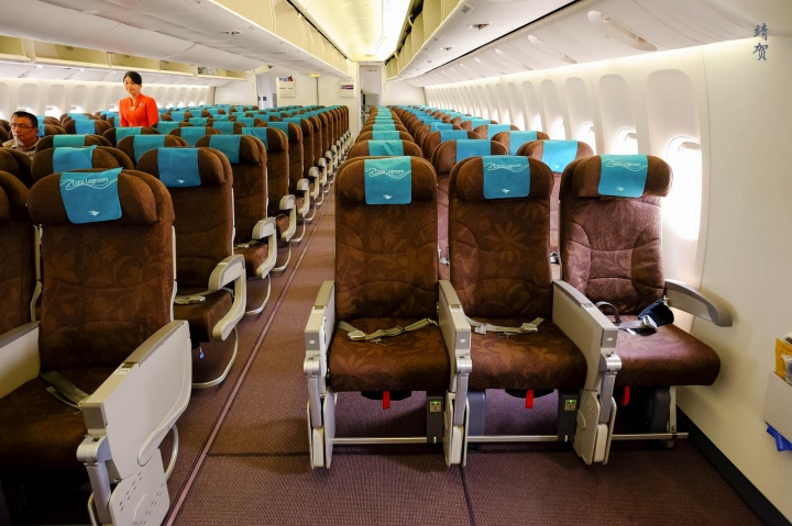 Garuda Indonesia Economy Class on the 777-300ER from Jakarta to Bali