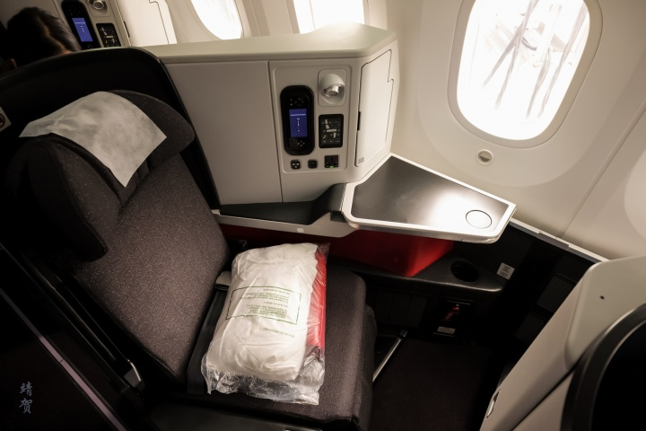 Avianca 787 Business Class from Bogotá to Lima