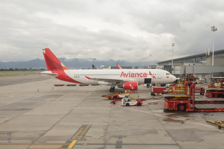 Avianca Business Class on the A320 between Lima andCusco