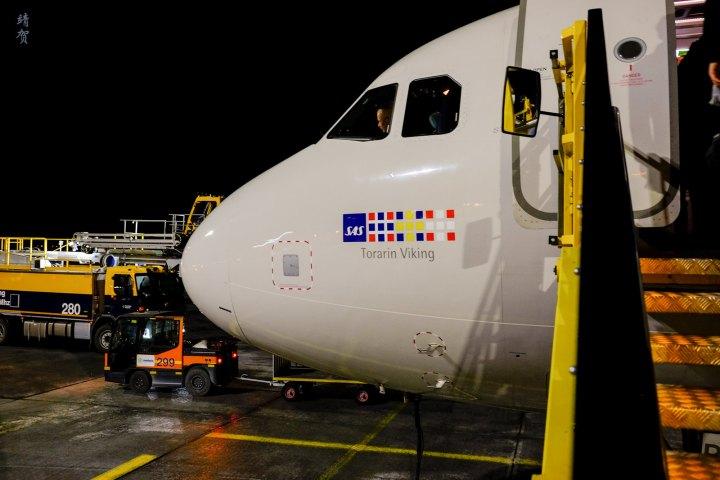 SAS A320 Economy Class from Åre Östersund to StockholmArlanda