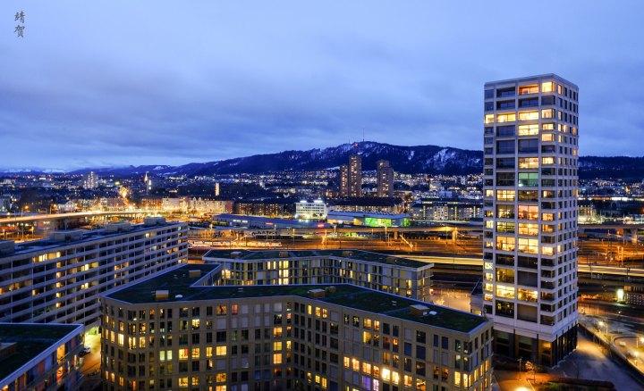Renaissance Zurich Tower Hotel – aReview