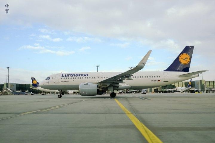 Lufthansa A320 Business Class from Lyon toFrankfurt