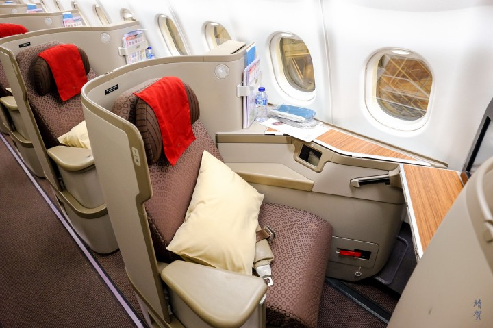 Garuda Indonesia A330 Business Class from Jakarta to Beijing