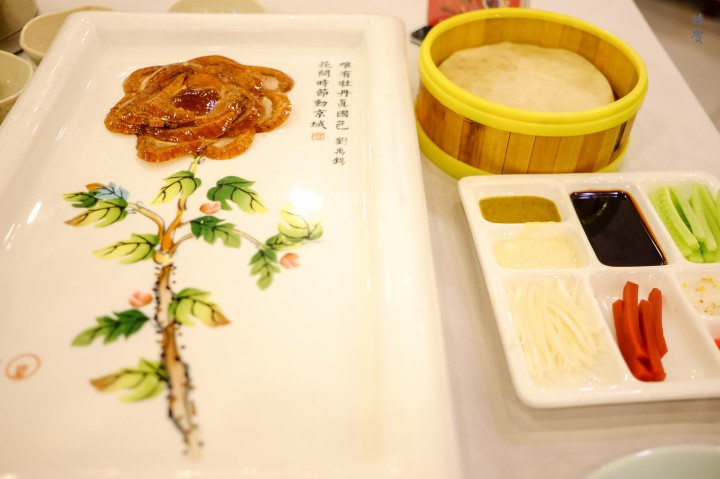 Peking Duck dinner at Jing Wei Zhai Restaurant