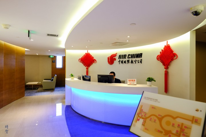 Air China Business Class Lounge at Shanghai Pudong Terminal 2