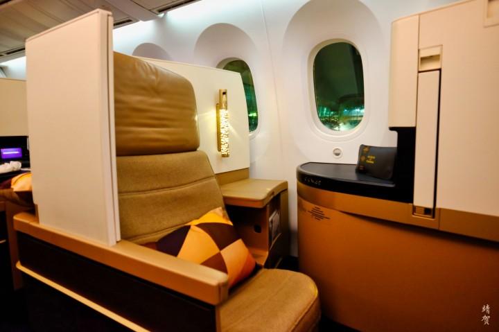 Etihad 787-9 Business Class from Jakarta to AbuDhabi
